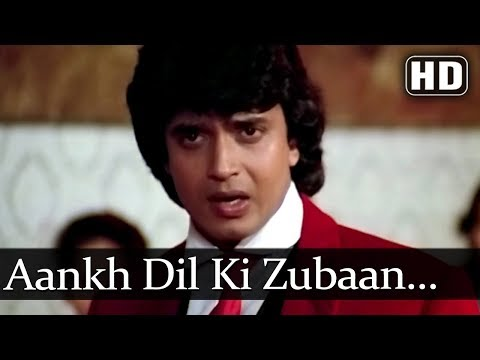 Aankh Dil Ki Zubaan Hoti Hai HD  Adat Se Majboor Songs  Mithun  Ranjeeta  Amrish Puri
