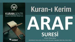 ARAF, araf suresi suresi. Ramazan, Kuran Diyanet meal. islam muslim ramadan, arabic quran. 2017 Video