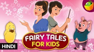 Fairy Tales for Kids in Hindi (HD) | Hindi Stories for Kids