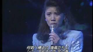 森昌子 - 哀しみ本線日本海