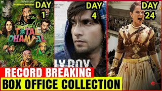 Gully Boy 3rd day box office collection