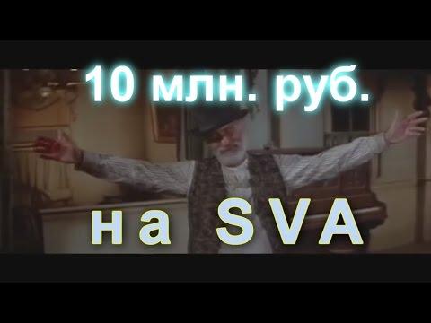 Взять выгодный кредит онлайн в банке УБРиР