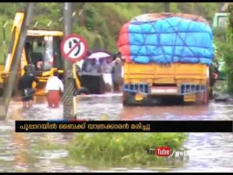 Rain-hit in Kerala, 4 dead
