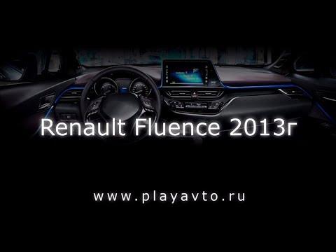 Магнитола LeTrun на Renault Fluence 2013 года