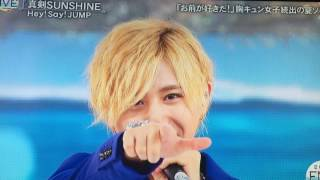 FNSうたの夏まつり〜Hey! Say! JUMP