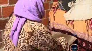زنا المحارم بالمغرب