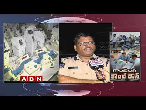 Guntur Rural SP Rajasekhar Babu Face To Face Over Security Arrangement in Counting Centers