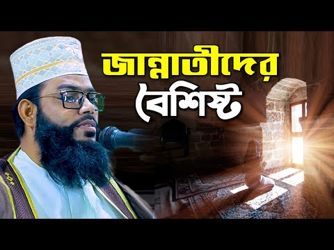 New Bangla waz By Quri Mawlana Abdul Majid Natori আব্দুল মজি