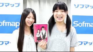 芹沢南&安藤穂乃果 俺僕×NEWスーパーサービス』DVD発売記念イベント。 ...