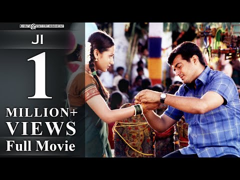 JI - Full Movie | Ajith Kumar | Trisha | Charanraj | Manivannan | N. Linguswamy | Vidyasagar