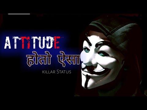 Killer Status For Boys 2 | Killer Attitude Whatsapp Status | Killer Attitude Status