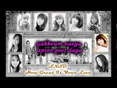 How Great Is Your Love - SNSD/Girls Generation (Karaoke/Instrumental)
