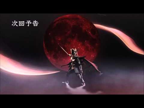 武田航平 戦国BASARA CM スチル画像。CM動画を再生できます。