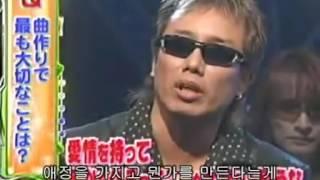 堂本兄弟 ゲスト 長渕剛