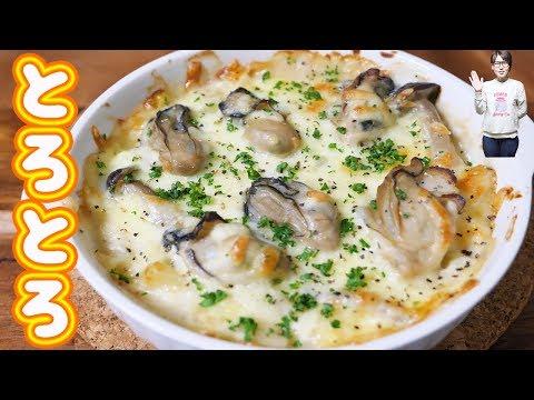 チーズたっぷりとろとろ白菜と牡蠣のクリームグラタンの作り方kattyanneru