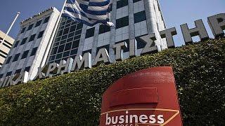 البنك المركزي اليوناني يتوقع نموا في اقتصاد البلاد بنسبة 2.5% - economy