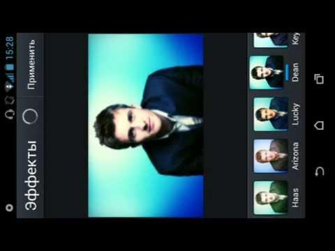 Как вырезать/заменить фон фотографии на андроид