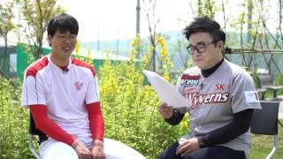 미씽유프로젝트 보고싶다, 김광현!