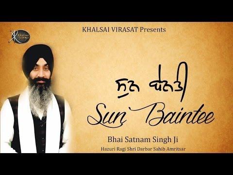 Eh Man Pyareya | Bhai Satnam Singh Ji  |  Shri Darbar Sahib | Shabad Gurbani | Kirtan | HD
