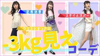 We are the REPIPI GIRLS☆ 見て頂いてありがとうございます! 今日の企画はどうだったかな?? どれも簡単に出来るので 皆もチャレンジしてみてね~...