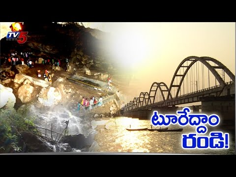 Special Story on Araku Valley | Tourist Spots in Araku : TV5 News
