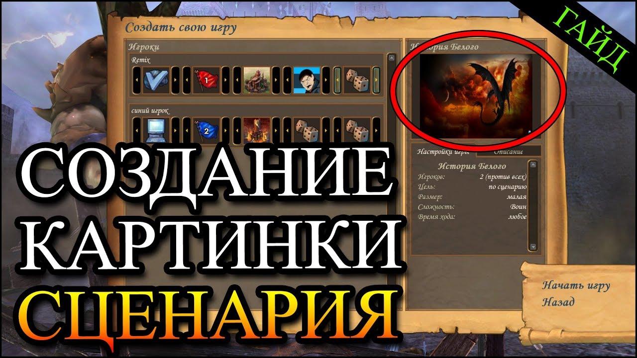 Скачать видео с youtube yandex newti ru