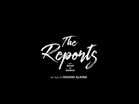 The Reports on Sarah and Saleem de Muayad Alayan - la critique