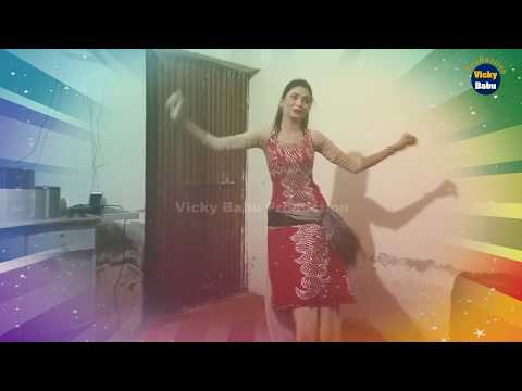 Hot Private Mujra and Dance 2018 | daisi mujra | Vicky Babu Production