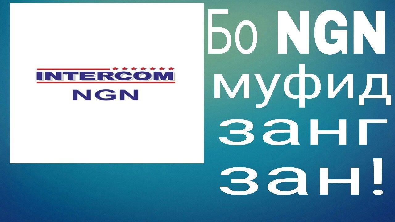 Моторное масло ngn gold 5w-40 4 л — купить сегодня c доставкой и гарантией по выгодной цене. Моторное масло ngn gold 5w-40 4 л: