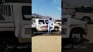 شاهد بالفيديو.. ممرض يقدم خدمات طبية لمواطن في مركبته بعسير
