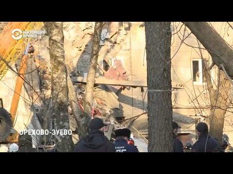 «Удар был страшной силы»: очевидцы— овзрыве газа впятиэтажке