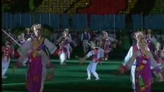 arirang 2005 1
