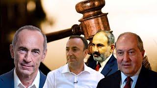 Ռոբերտ Քոչարյանի ազատությունը Արմեն Սարգսյանի ձեռքերու՞մ է. ինչպես կվարվի նա վճռական պահին