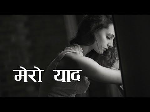Nepali Love Shayari || मेरो याद || Mero Yaad || RB Poon
