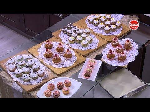 مافنز - كب كيك بحشوة تشيز كيك الفراولة - كب كيك الاصلية : أميرة في المطبخ (حلقة كاملة)