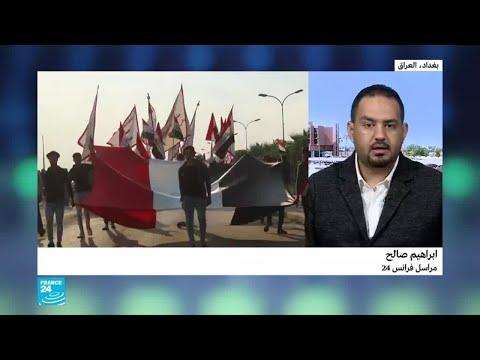 آلاف المتظاهرين العراقيين يتجهون لساحة التحرير ببغداد  - نشر قبل 16 ساعة