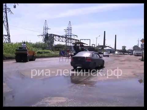 В Ленинске-кузнецком приступили к ремонту дорог