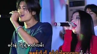 ေရွ႔ဆက္ရန္စဥ္းစားပါ-Shae Satt Yan Sin Sarr Bar