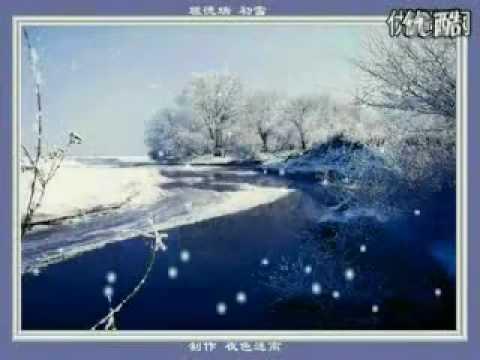 (Bandari)  輕音樂    初雪