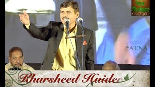 Khursheed Haider Latest Mushaira||उसको माली कैसे कह दू, जिसने गुलशन बेच दिया||Muzaffar Hussain