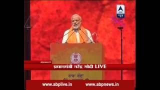 full speech pm modi speaks on 300th martyrdom anniversary of baba banda singh bahadur