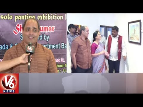 Rhythm Of Colours Solo Painting Exhibition Commence In Madhapur Art Gallery | V6 News