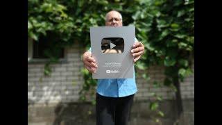 СЕРЕБРЯНАЯ КНОПКА от YouTube. Награда для ЛЯДОВИЧИ ФАЗЕНДА !!!