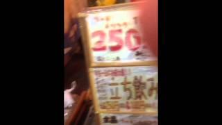立ち飲み250円中村 one Of Nagoya's Cheapest Bars: 250 Yen Standing Bar Nakamura