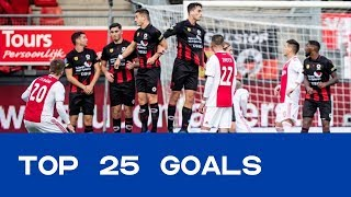 TOP 25 GOALS | WEEK 45