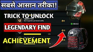 Trick To Unlock Legendary Find Achievement In Pubg Mobile    Free Backpack And Helmet Skin In Pubg
