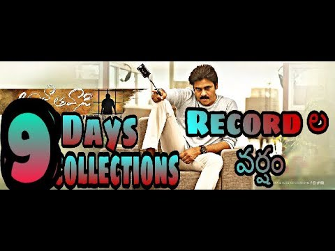 Agnathavasi 9 days collections Power Star...