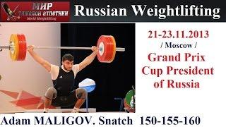 Adam MALIGOV-94.(S=150,155,160) 2013-Grand Prix Cup President of Russia.