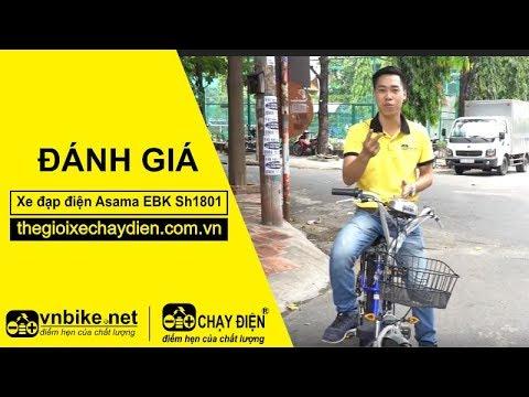 Đánh giá xe đạp điện Asama EBK SH1801