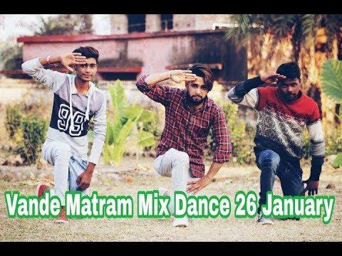 Vande Matram Mix Dance Official Trailer 26 January ft. KDS